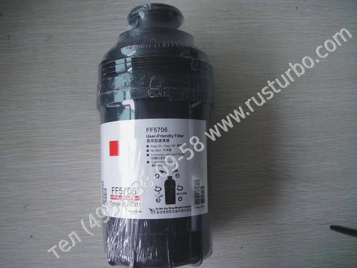 Фильтр топливный камминз